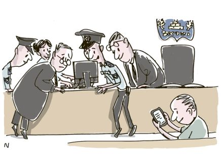 israeli cartoon bar noar murder case