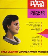 http://www.haaretz.co.il/polopoly_fs/1.2180932.1386056687!/image/28584917.jpg_gen/derivatives/landscape_157/28584917.jpg