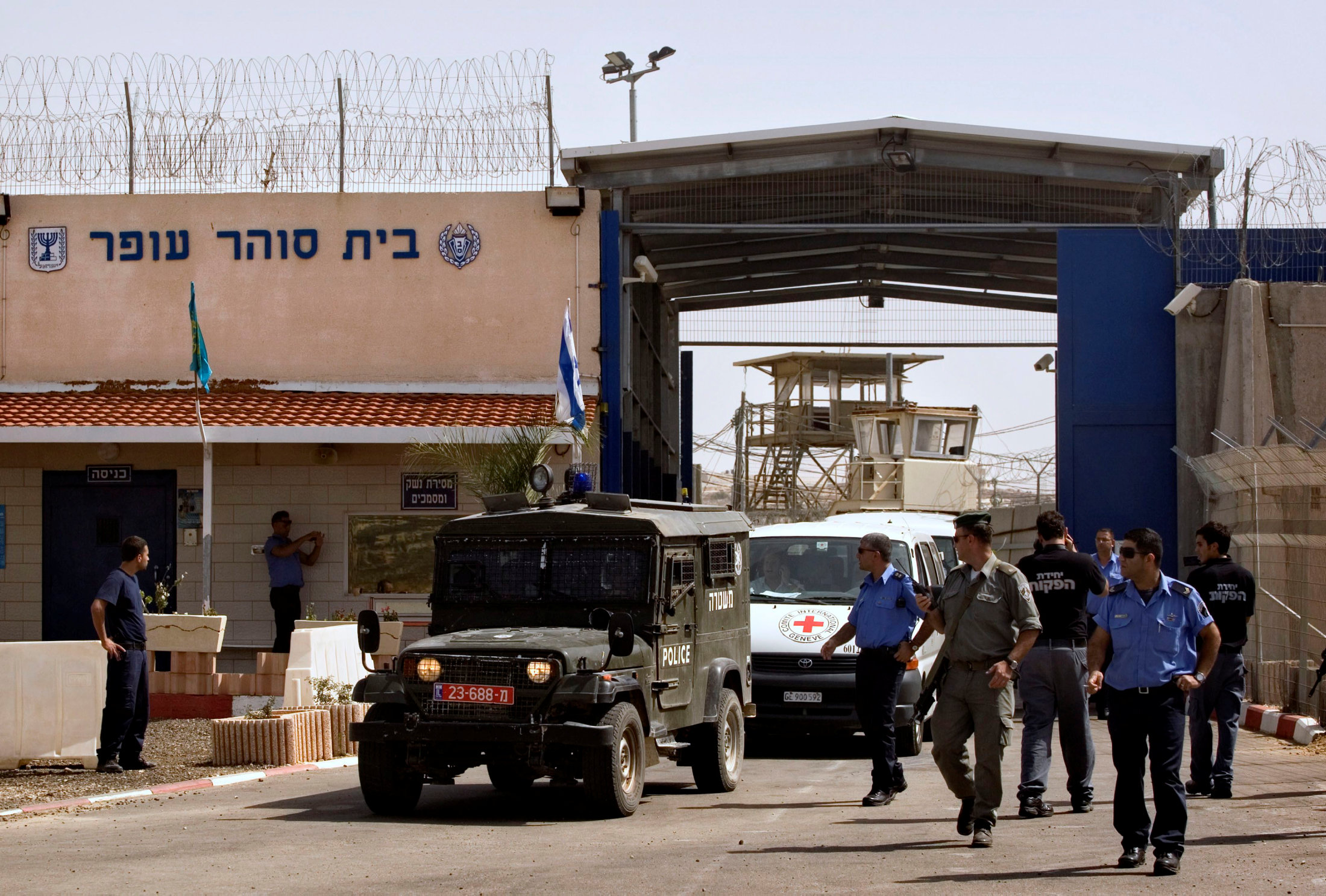 The Ofer military prison near the West Bank city of Ramallah, October 2, 2009.