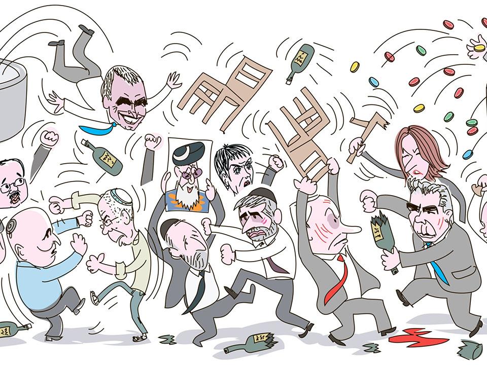 Haaretz election 2015