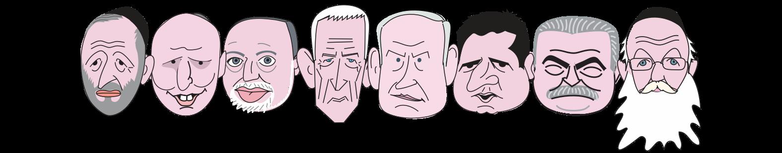 Haaretz - Israel News | Haaretz com