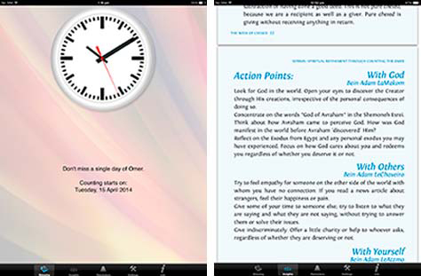 Jewish holiday apps for Sefirah
