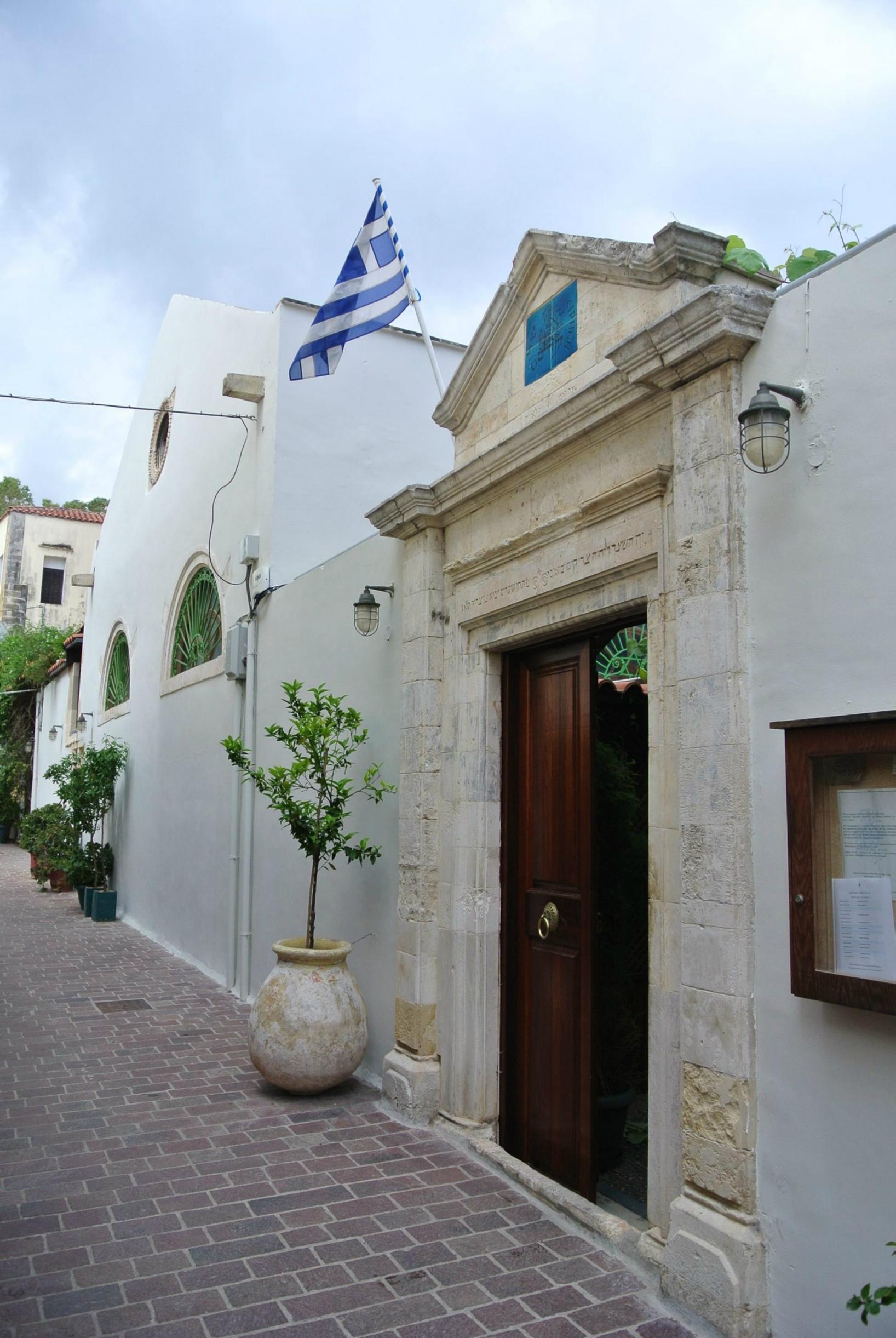 Etz Hayyim synagogue, Crete. Photo by Constantine Fraser