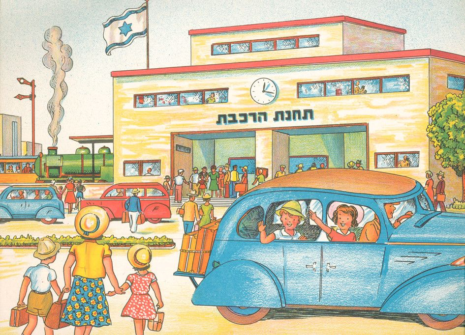 drawing out israels history through illustrations in kids books