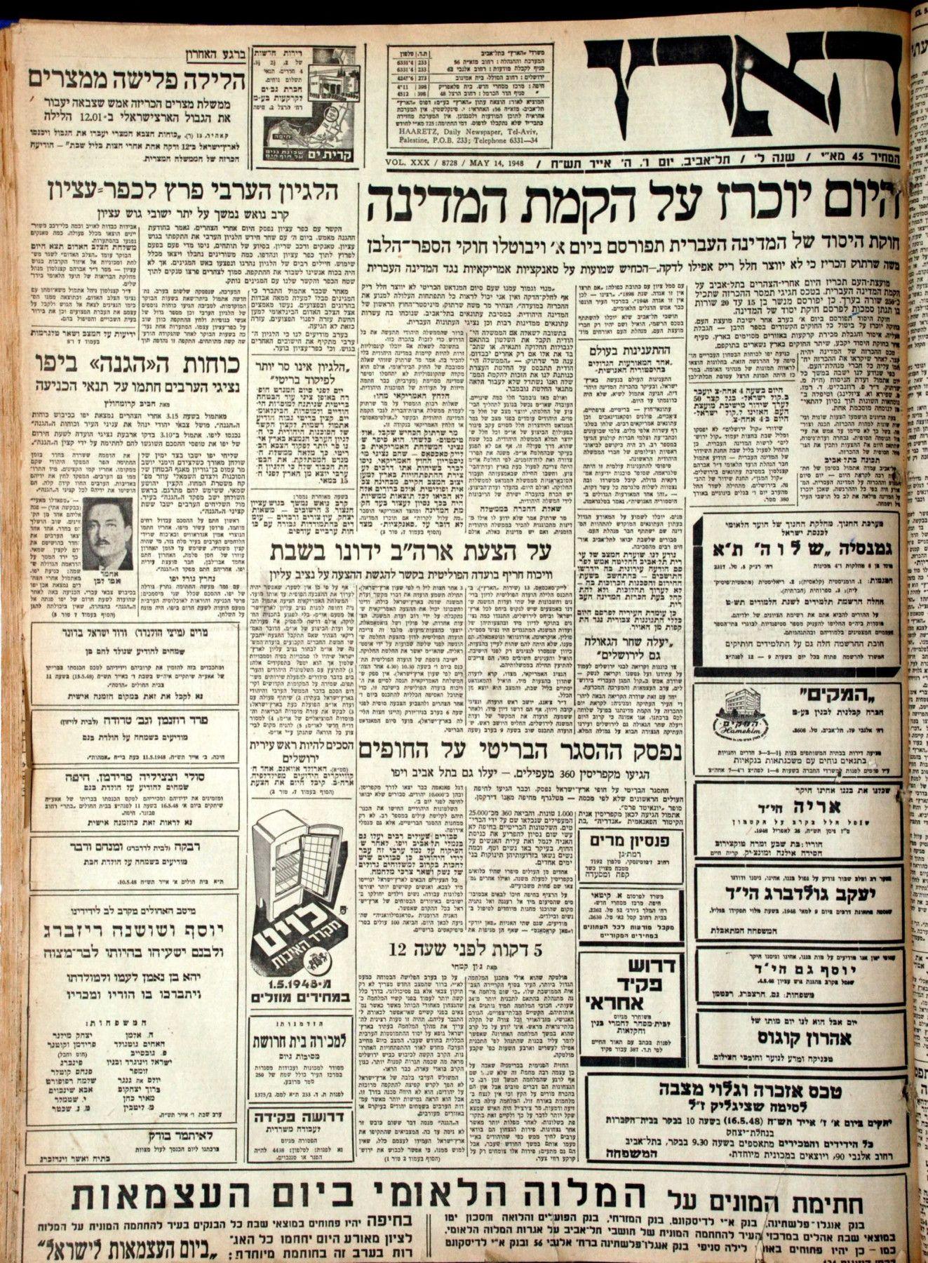 Haaretz weather