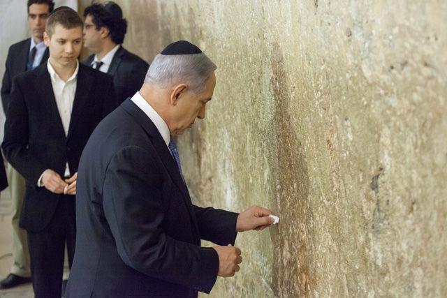 Image result for bibi netanyahu in drag